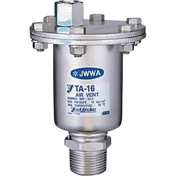 Van xả khí cho nước Yoshitake TA-16-16L0