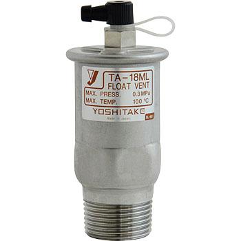 Van xả khí Yoshitake TA-18-18ML0
